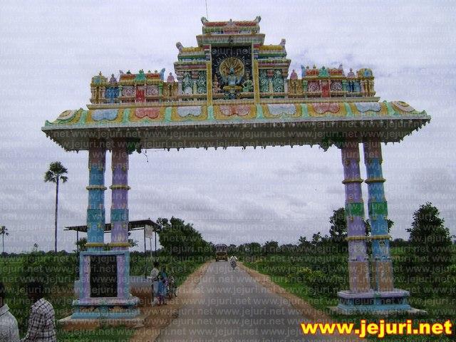 komuravelly gate