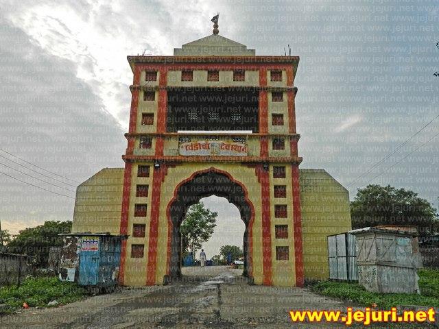 malegoan temple gate