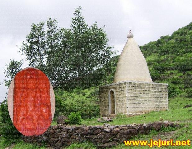 kadepatar whghjai dara