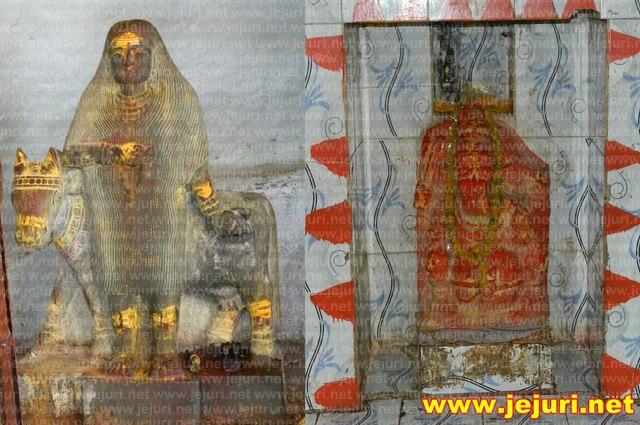 mailapur - akkamahadevi, ganpati