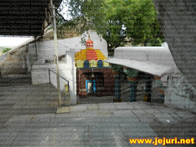 gangi mallav temple