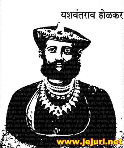 Yashwantrao_Holkar