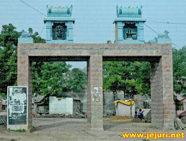 mailapur gate
