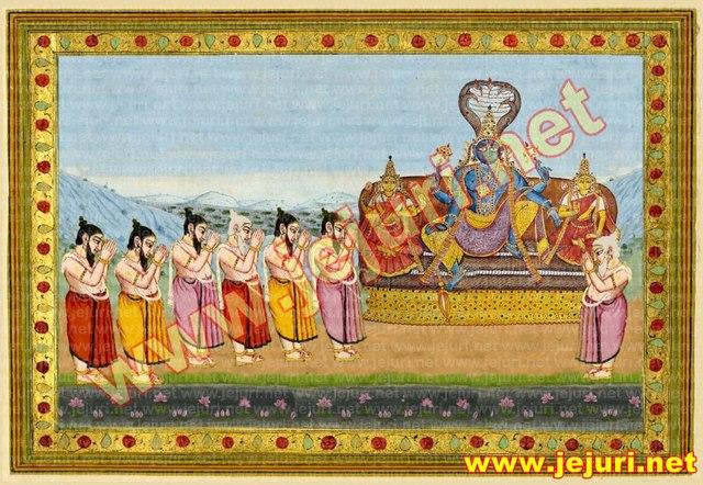 7 martanda vijay