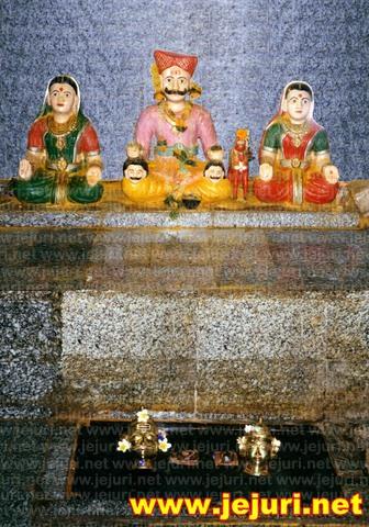 shegud khandoba