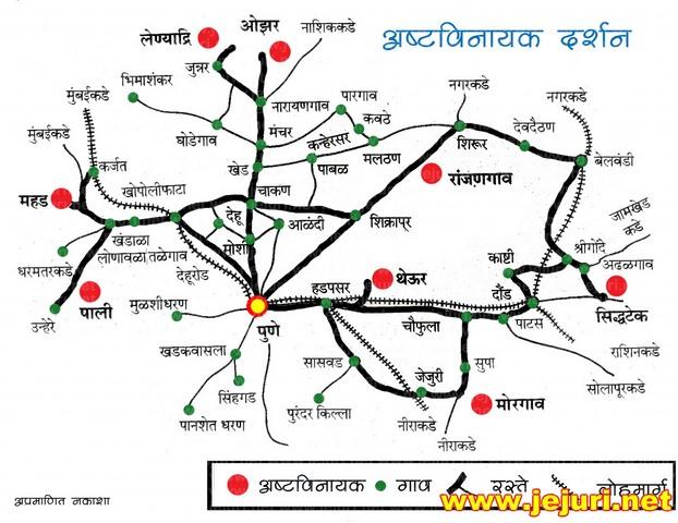 Ashtavinayak Route Map
