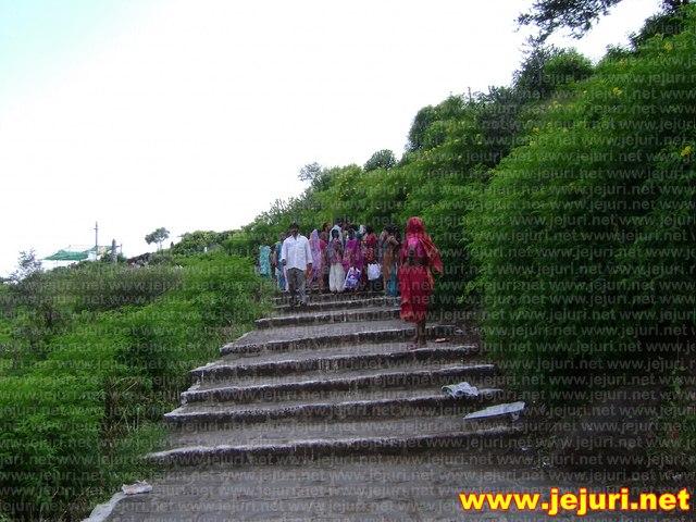 kadepather steps
