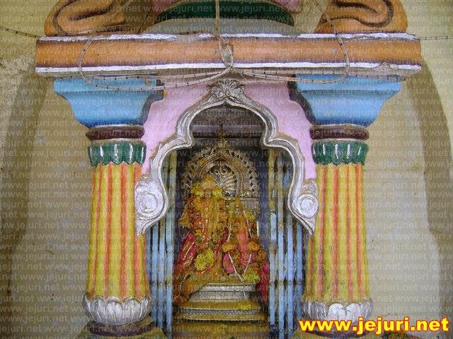 bhandargruha