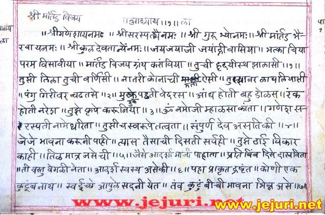 martanda vijay