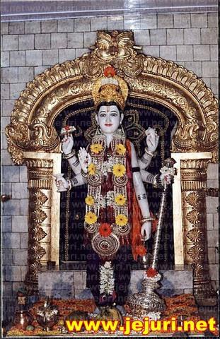 datta narayanpur
