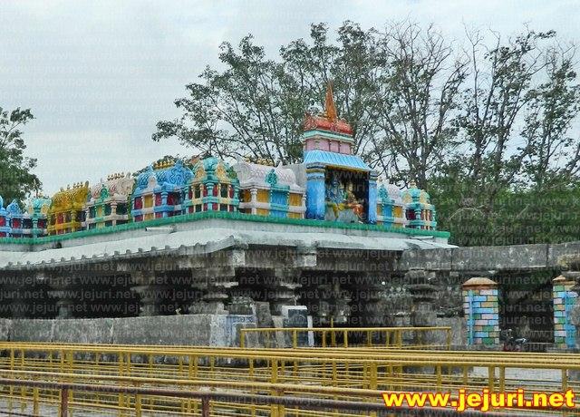inavolu mallana temple