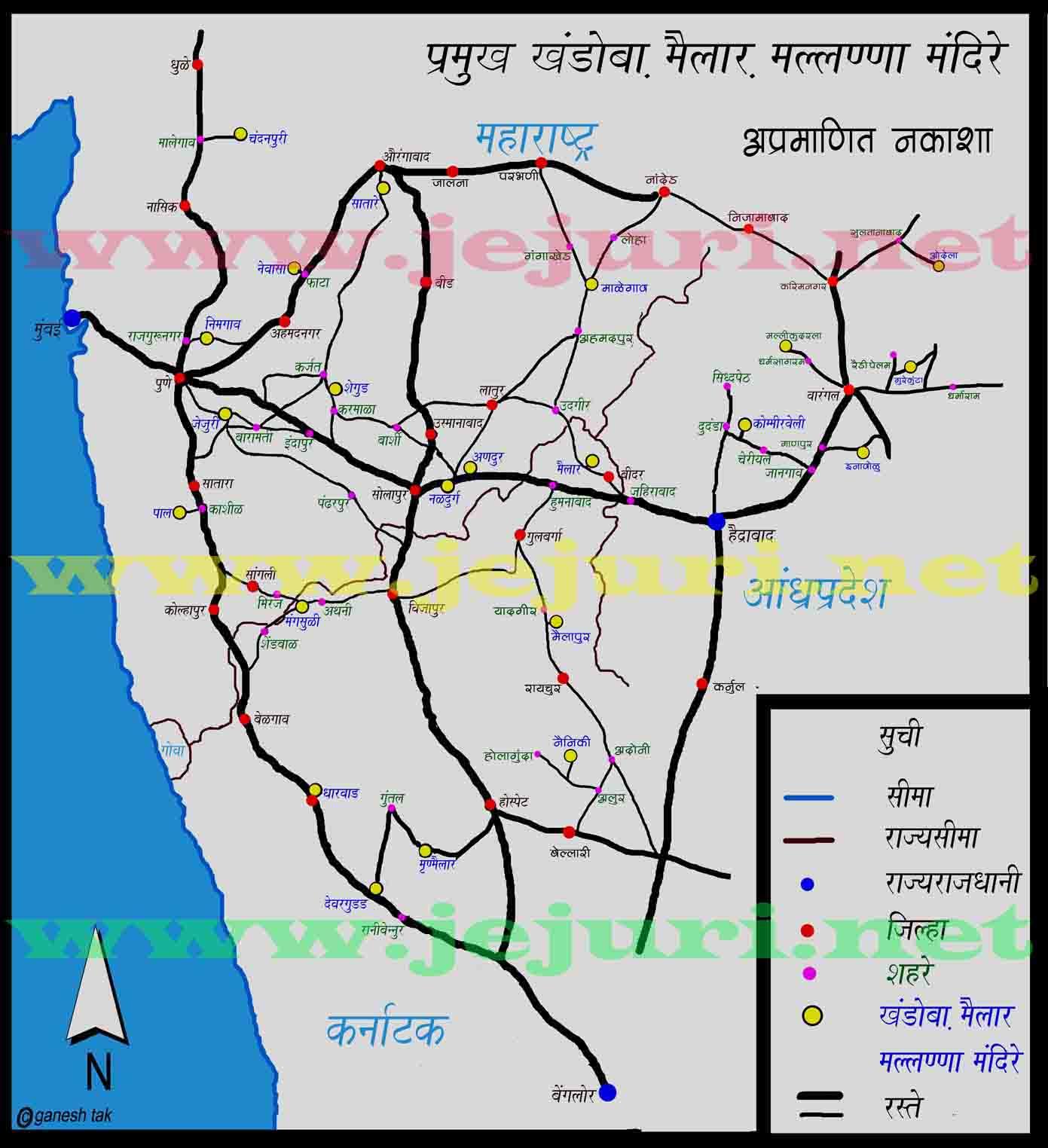 khandoba temple map